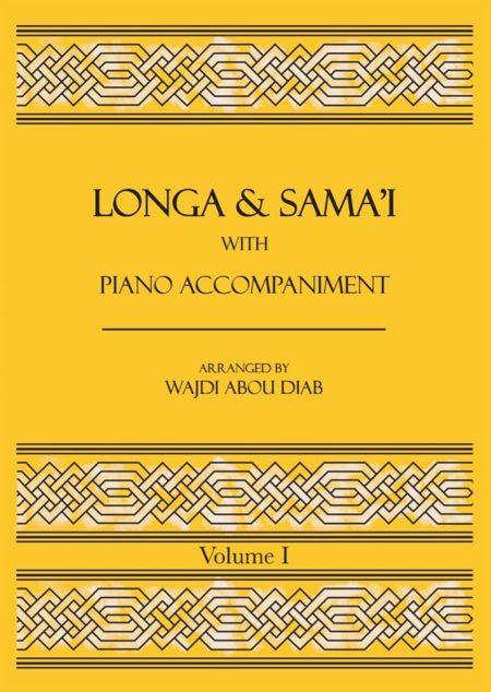 Longa & Samai' Collection with Piano Accompaniment