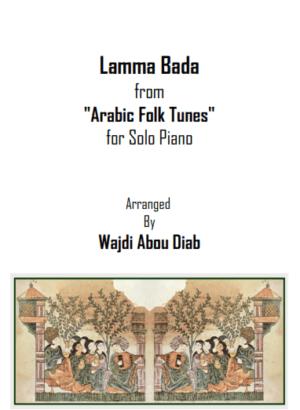 Lamma Bada – لما بدى