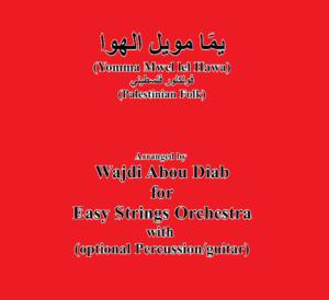 Yomma Mwel Al Hawa – يما مويل الهوا – Easy strings orchestra