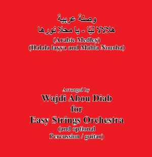 Arabic Medley – easy strings orchestra