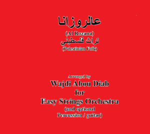 Al Rozana – عالروزانا – easy strings orchestra