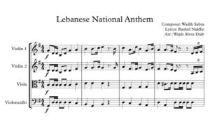 Lebanese National Anthem – Strings quartet