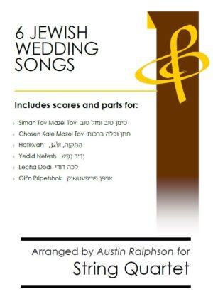 COMPLETE Jewish Wedding Music Pack – string quartet